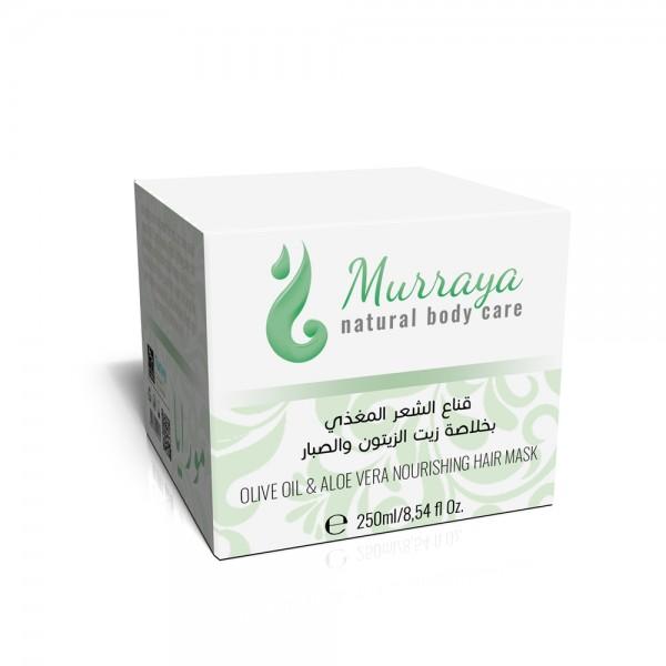 olive-oil-and-aloe-vera-nourishing-hair-mask